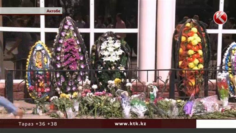 Жертв теракта похоронили в Актобе