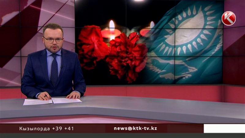 Четверг объявлен в Казахстане днем траура