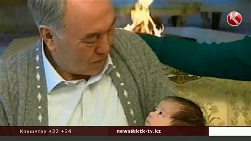 Нурсултан Назарбаев в шестой раз стал прадедушкой