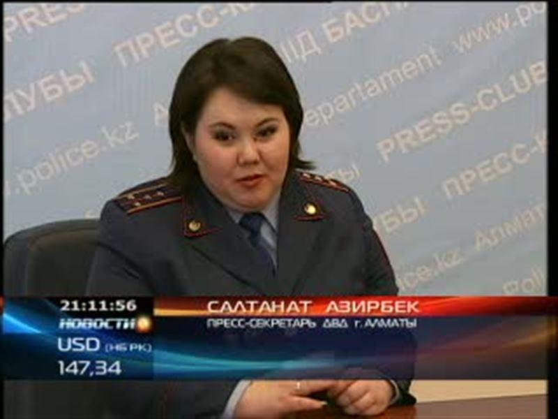В Алматы задержаны преступники из России
