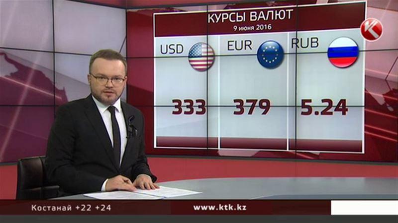 Рубль в Казахстане идёт на рекорд