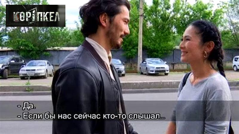 1 сезон 29 серия