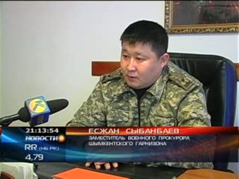 В Шымкенте задержан солдат-контрактник, подозреваемый в убийстве сослуживца