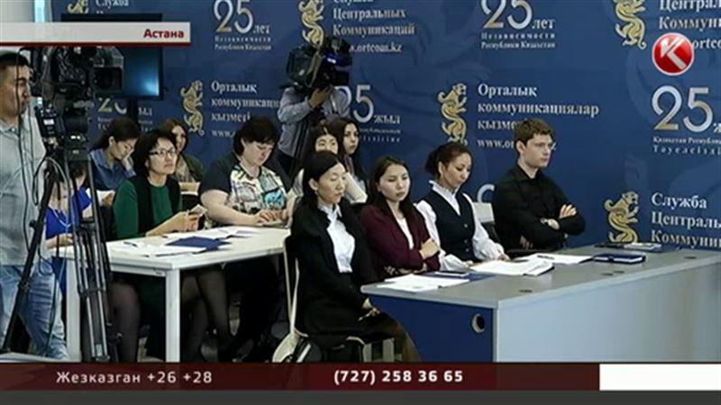 Инъекция, расстрел и стул: Казахстан спорит о смертной казни