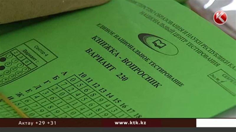 Казахстанский выпускник получил на ЕНТ ноль баллов