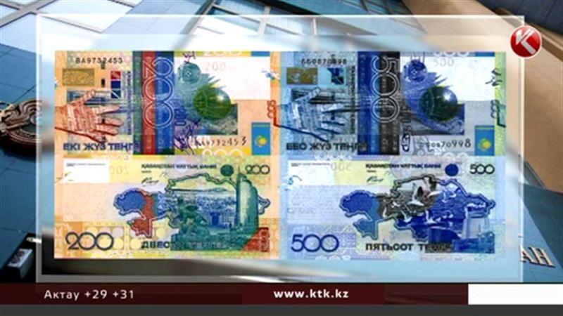 В Казахстане могут обновить купюры в 200 и 500 тенге