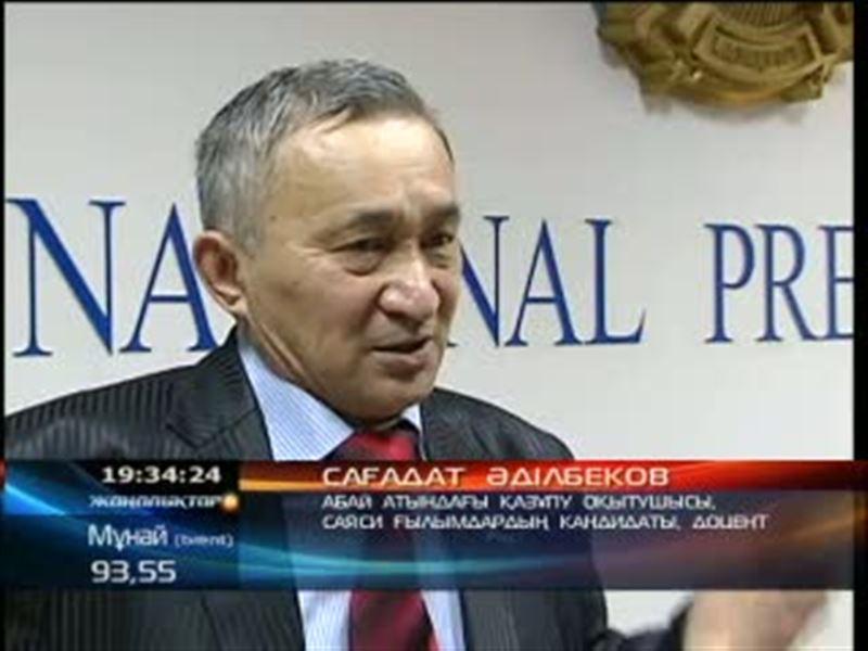 Скандал в одном из авторитетнейших вузов страны -  в Казахском Национальном педагогическом университете имени Абая