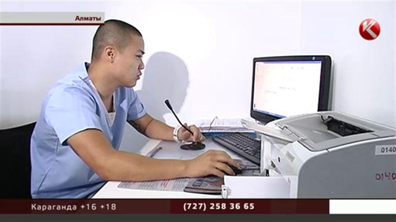В одной из больниц Алматы открыли Emergency room