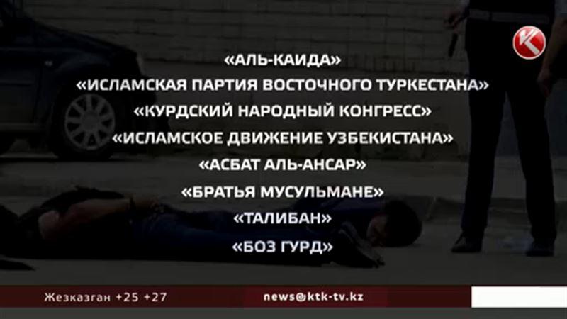Сотни казахстанцев причастны к финансированию терроризма