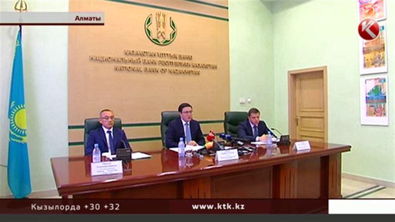 Казахстанцам могут разрешить тратить свои пенсионные накопления