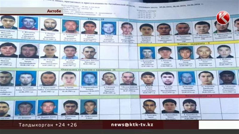 МВД выясняет, почему в ориентировках на террористов оказались мирные граждане