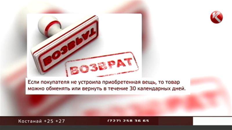 Закон о защите прав потребителей теперь действительно защитит казахстанцев