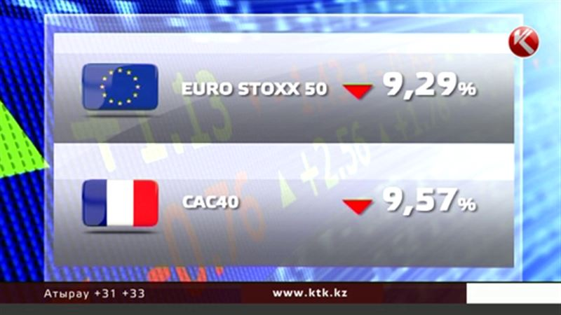 Финансовые рынки пережили шок вместе с Европой