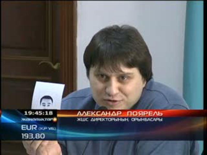 В Казахстане тоталитарные секты прибирают к рукам целые предприятия