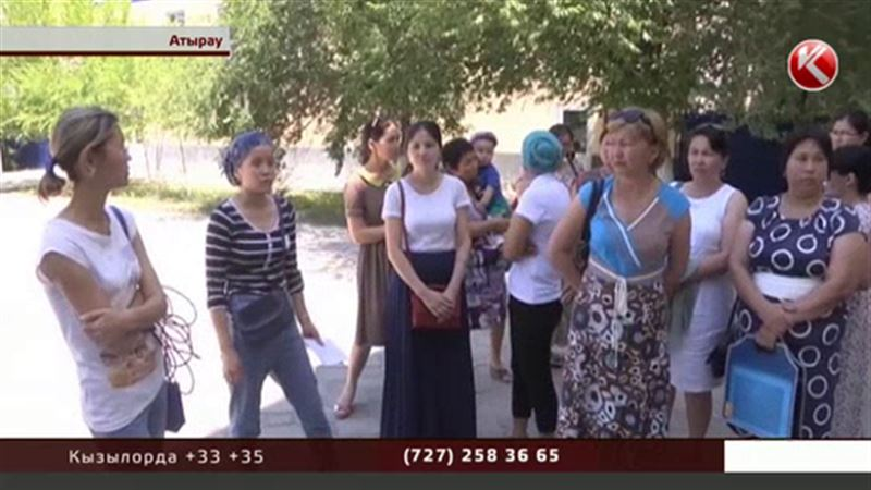 О вопиющих нарушениях при распределении грантов заявили в Атырау