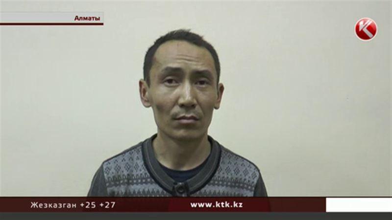 В Алматы лжеполицейские отбирали у владельцев дорогие иномарки