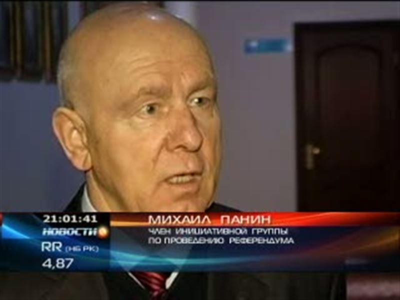 Инициативная группа в поддержку референдума о продлении президентства Нурсултана Назарбаева ставит рекорды