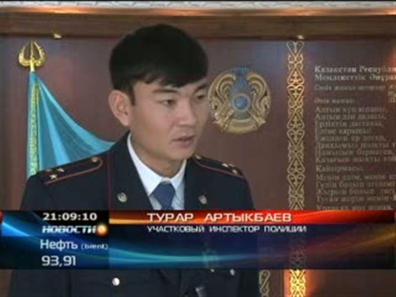 В Шымкенте рядовой участковый получил орден «Айбын» второй степени