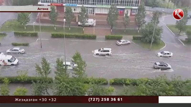Астана мейрам күні топан судың астында қалды