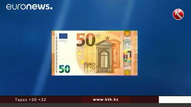 У купюры в 50 евро новый дизайн