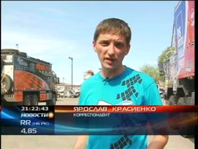 Ралли «Дакар»: в Буэнос-Айрес прибыла казахстанская команда
