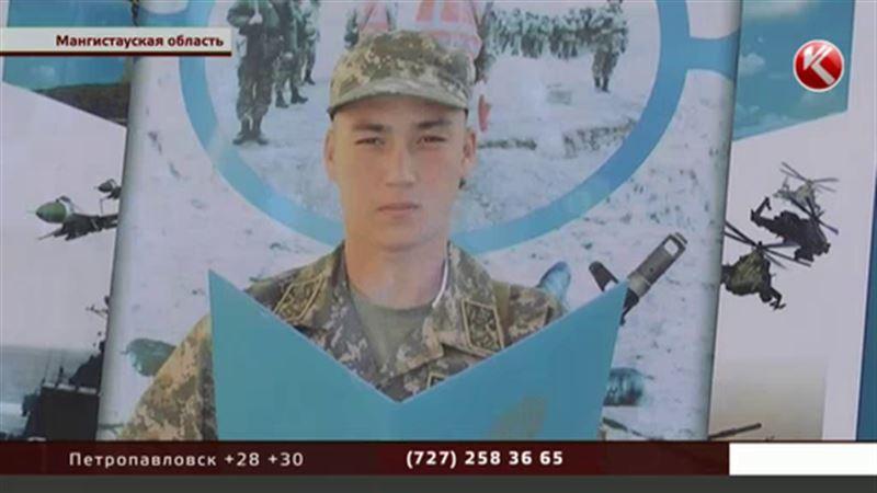 В Сарыозеке солдаты до смерти избили новобранца, передавшего приказ командира