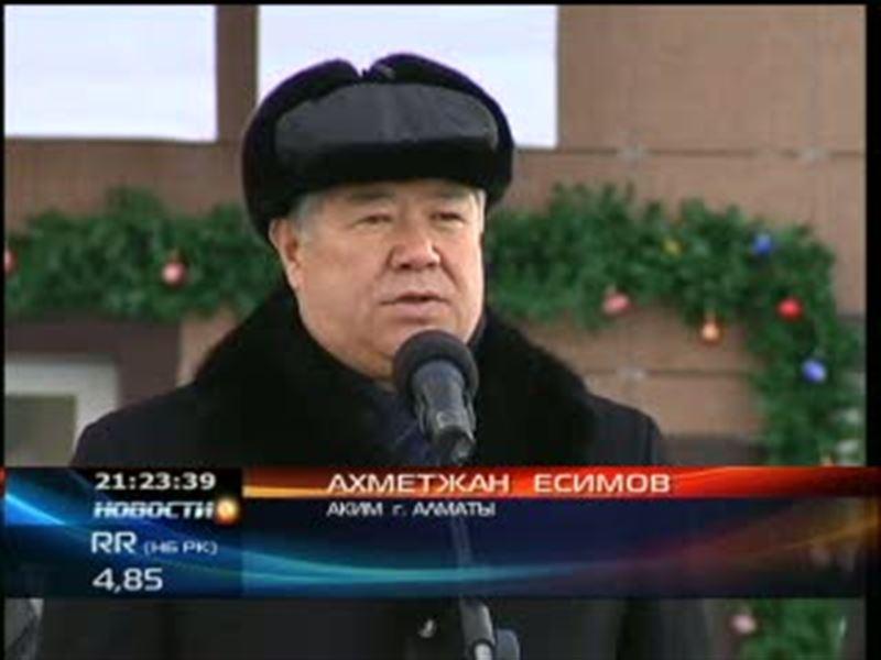 Процесс возведения нового жилья входит в норму. С таким заявлением выступили власти Алматы