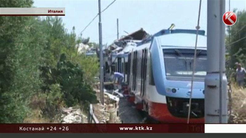 Президент Назарбаев соболезнует в связи с крушением поездов