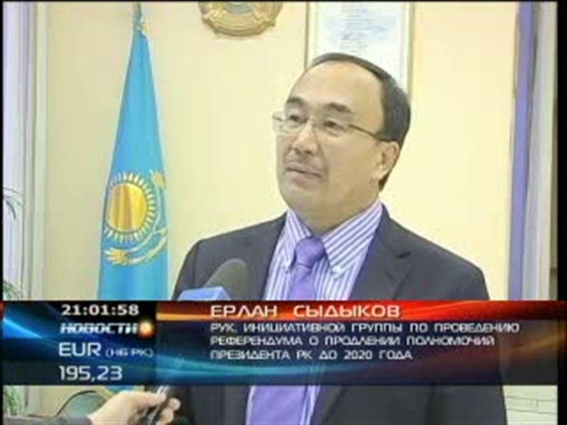 Политическая акция по сбору подписей для проведения референдума о продлении полномочий Нурсултана Назарбаева превзошла все ожидания