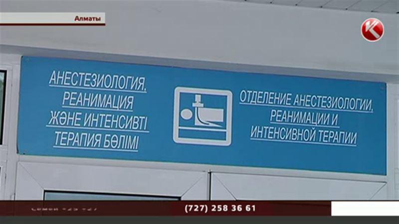 Алматылық атқыш ауруханадан шығарылып изоляторға қамалды