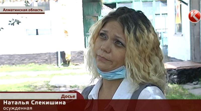 Адвокат Натальи Слекишиной требует новых арестов!