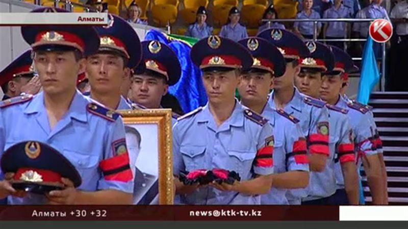 Алматы простился с погибшими полицейскими