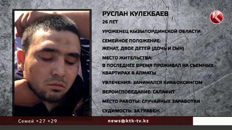 Почему Руслан Кулекбаев так безжалостно убивал
