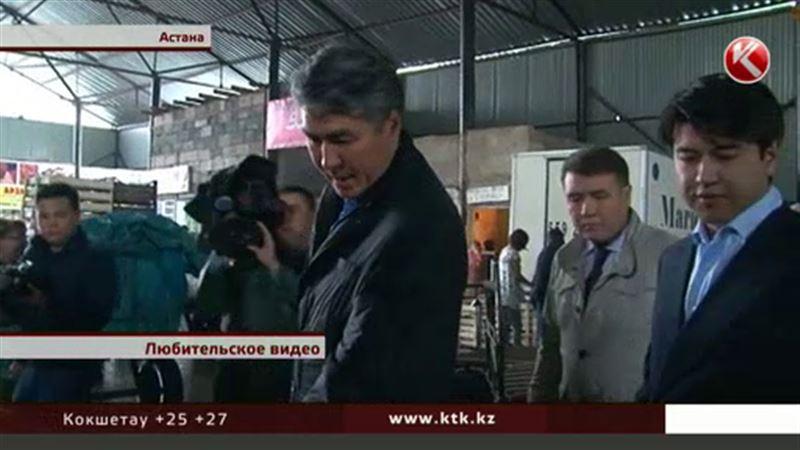 Акима Астаны и министра экономики поставили в неудобное положение на рынке