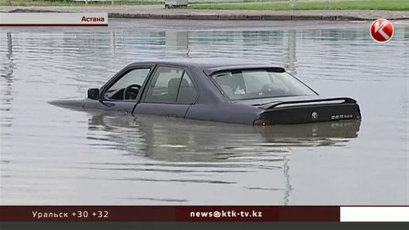Озера и реки вместо площадей и проспектов – Астана в воде