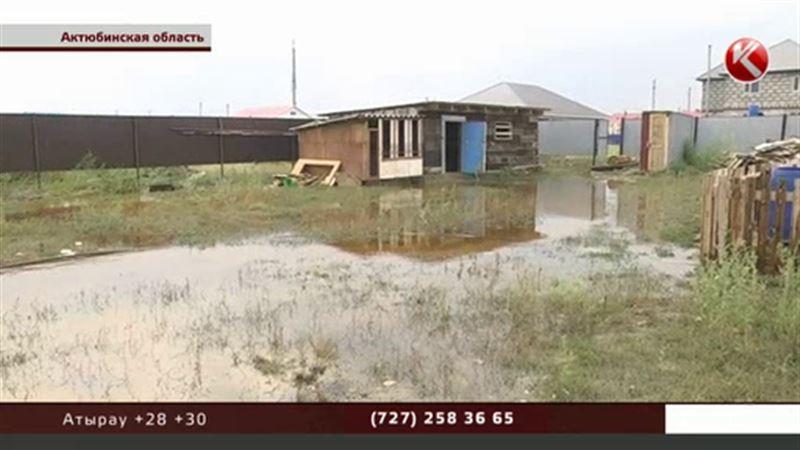 В одном из районов Актюбинской области  ЧС: затопило школу, детский сад и  дома