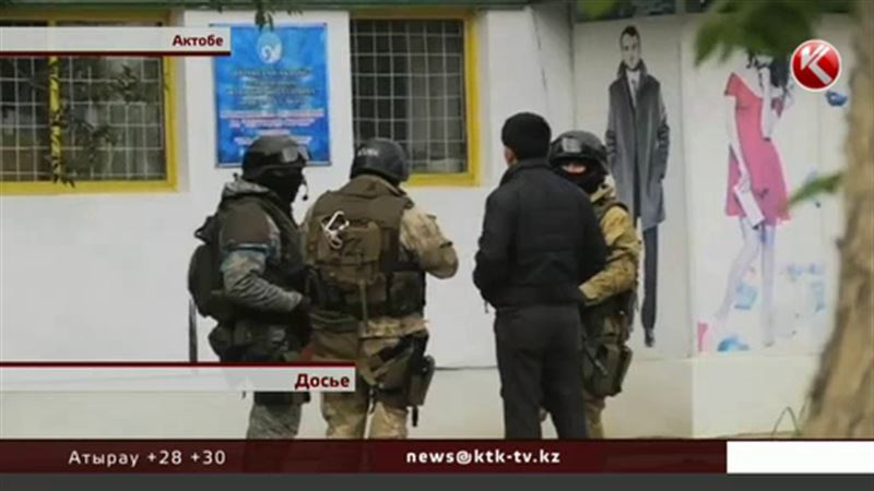 В Актобе задержали еще одного сообщника террористов