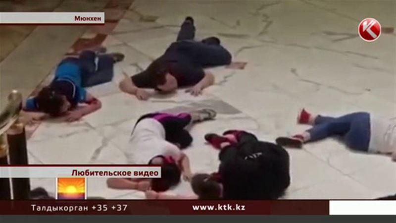 В эпицентре кровавой бойни в Мюнхене едва не оказались казахстанские студенты
