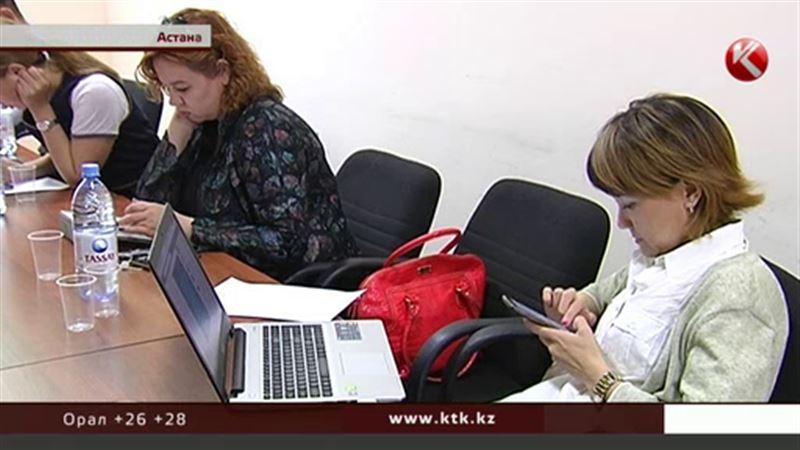 Астанада жұмысты тамыр-таныс емес, ұялы телефон тауып береді