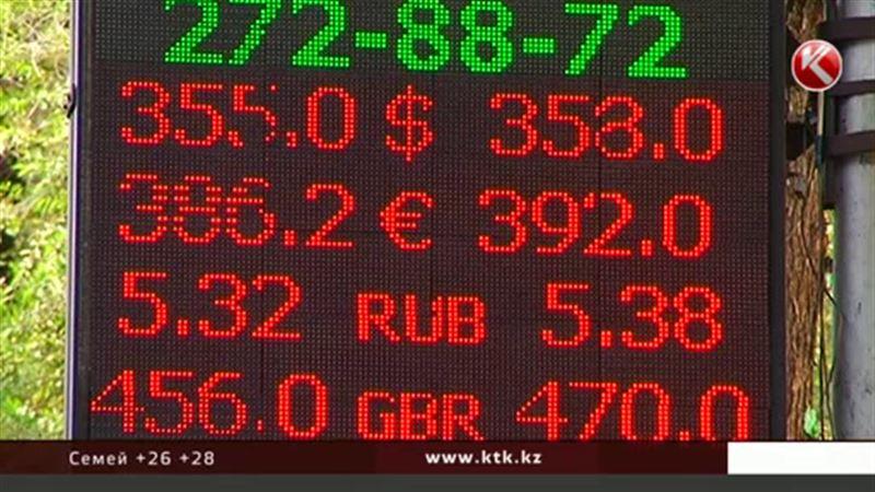 Доллар весь день стремительно дорожал