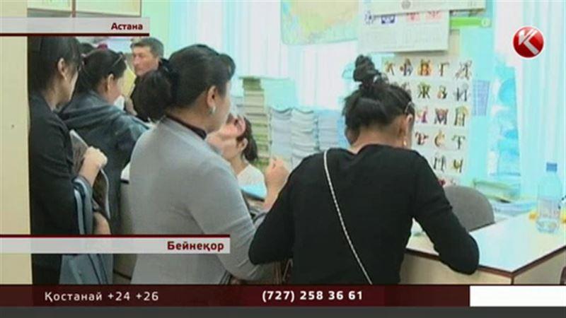 Астананың бас мұғалімі  ата-аналарға кітап сатып алмауға кеңес берді
