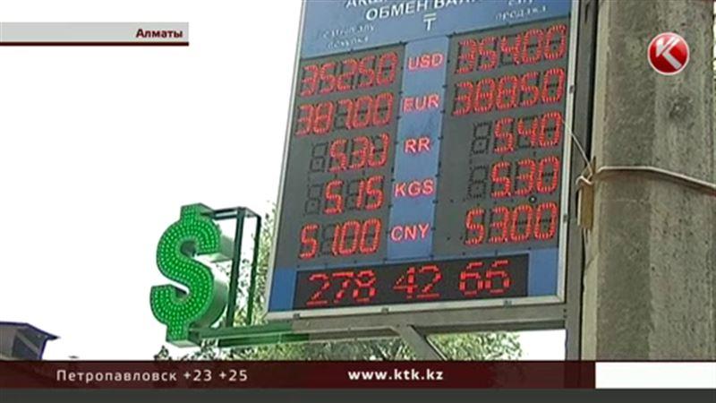 Как поведет себя тенге дальше, во многом будет зависеть от российского рубля