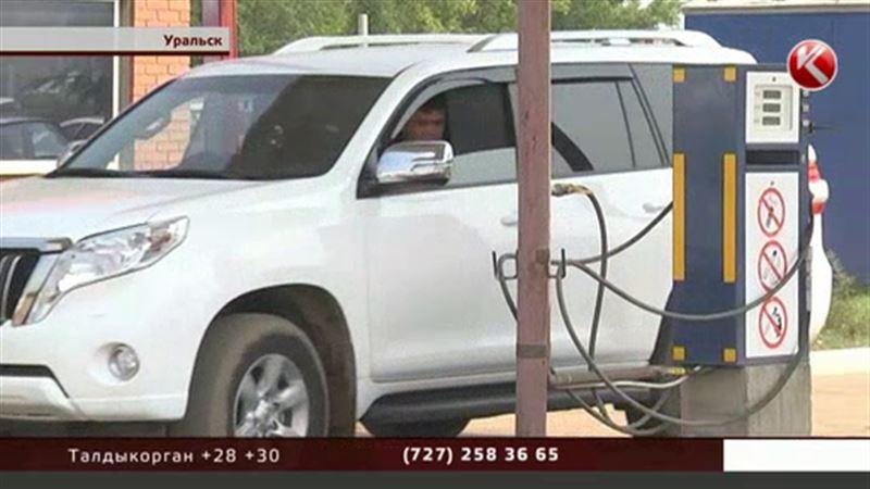 На заправках Уральска резко подорожал газ