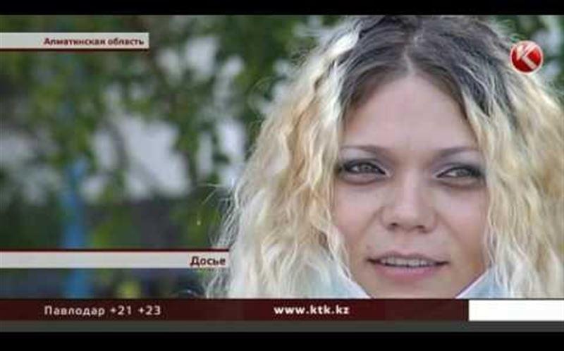 Названа дата суда по делу Натальи Слекишиной