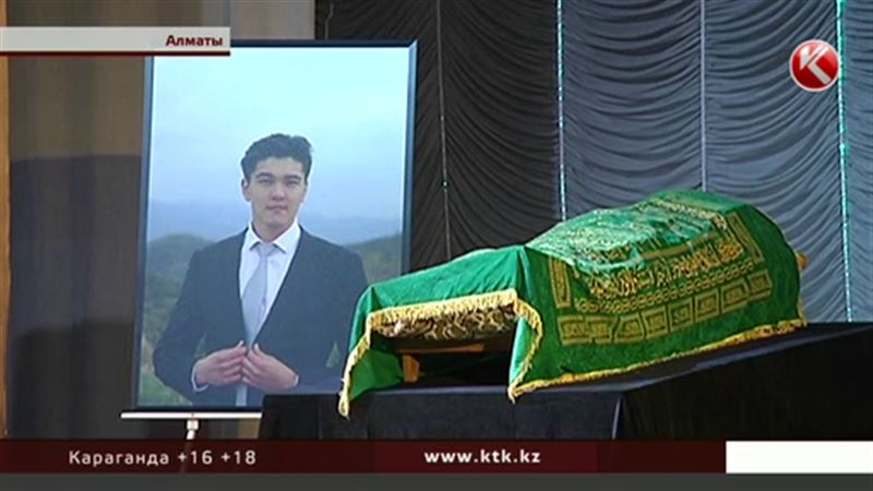 В Алматы сегодня простились с Сафаром Шакеевым