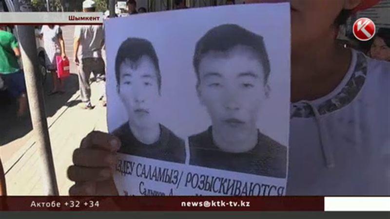В Шымкенте пропали 17-летние близнецы