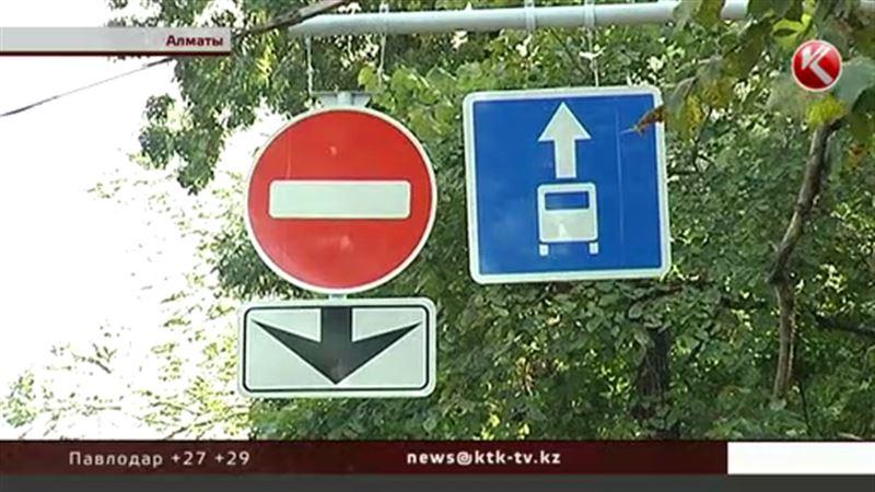 На Желтоксан и Наурызбай батыра в Алматы появятся полосы для автобусов