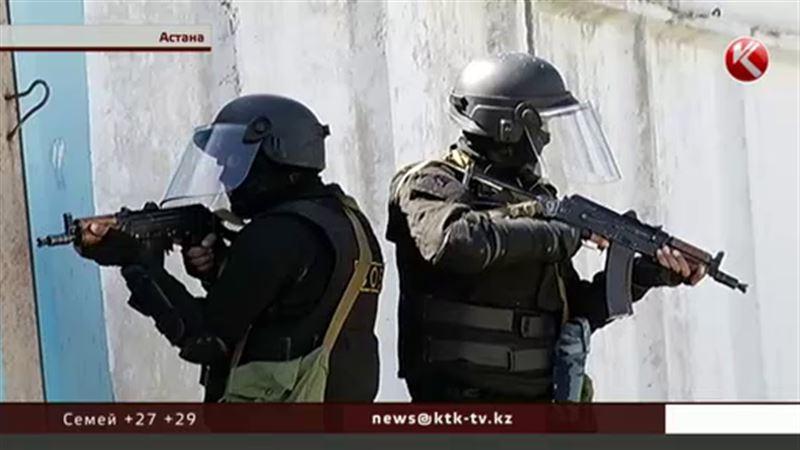В Астане учатся отражать атаки террористов