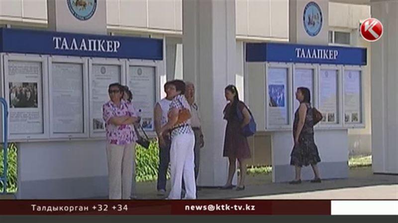 Обладатели «Алтын белгі» остались без образовательных грантов