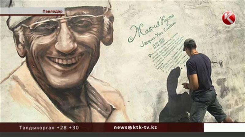Жак-Ив Кусто появился в Павлодаре – на  трансформаторной будке